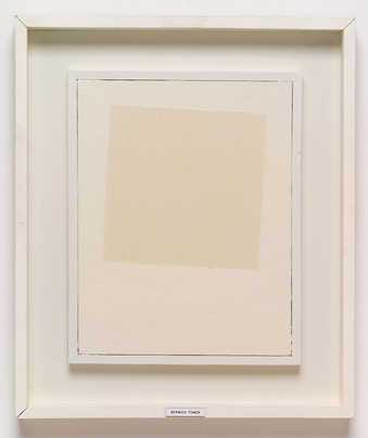 off white square on white field.  visible brushstrokes.  canvas wrapped with wood strips, floated...