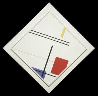 (hangs as diamond)  Mondrian like shapes standing in relief.  Painted elements are surrounded by...