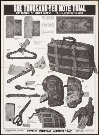 A double-sided poster showing objects created by the artist, which were seized by the Japanese...